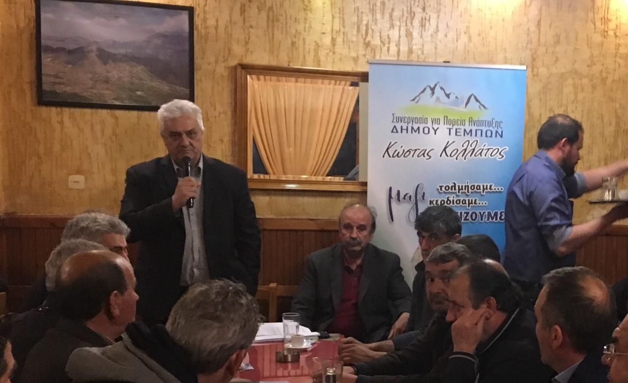 Κώστας Κολλάτος από την ορεινή Καλλιπεύκη:Συνεχίζουμε δυναμικά για το αύριο του δήμου μας