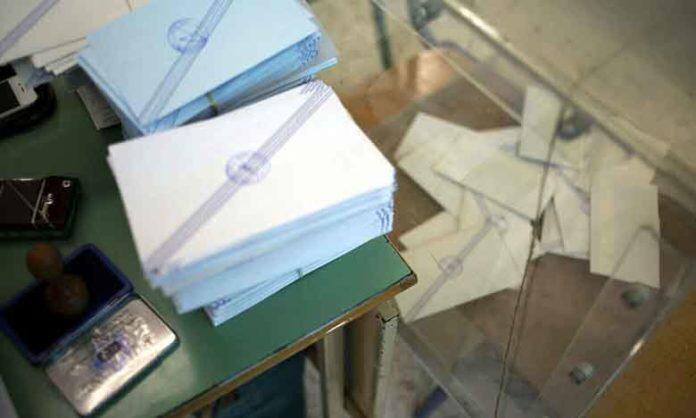 Τα πρώτα αποτελέσματα για Δήμο Ελασσόνας από Τσαριτσάνη και Κρανέα