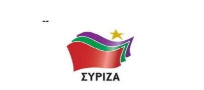 Ο ΣΥΡΙΖΑ Λάρισας για το αποτέλεσμα των Ευρωεκλογών