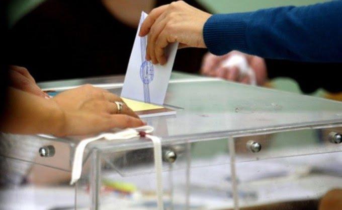 Προς 7 Ιουλίου οι εθνικές εκλογές