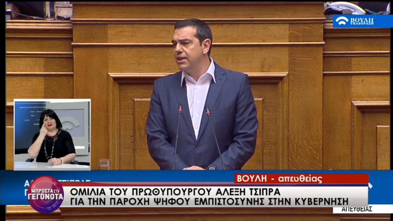 Αλ. Τσίπρας: Η ΝΔ με την Ελλάδα των εκλεκτών. Εμείς με την Ελλάδα των πολλών (video)