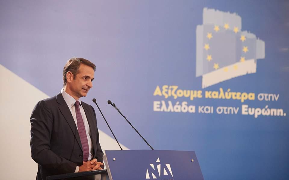 Κυρ. Μητσοτάκης: Η 26η Μαΐου θα είναι ψήφος απόρριψης της κυβέρνησης