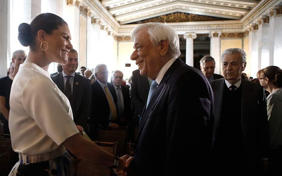 Ο Π. Παυλόπουλος σε εκδήλωση στην Ακαδημία Αθηνών μαζί με την πριγκίπισσα Βικτώρια της Σουηδίας