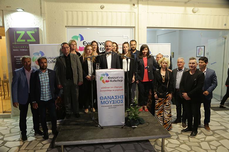Θανάσης Μούσιος: «Ισχυρό ψηφοδέλτιο που μας οδηγεί σε πολύ μεγάλη νίκη»