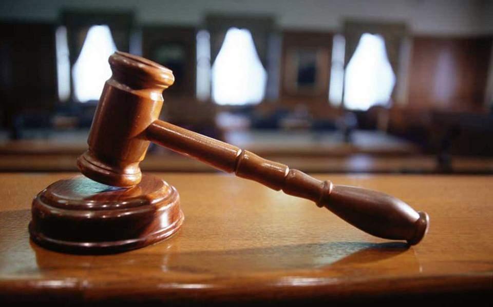 To Δικαστήριο της Ε.Ε. απέρριψε αγωγή επενδυτών κατά ΕΚΤ για το «κούρεμα» των ελληνικών ομολόγων