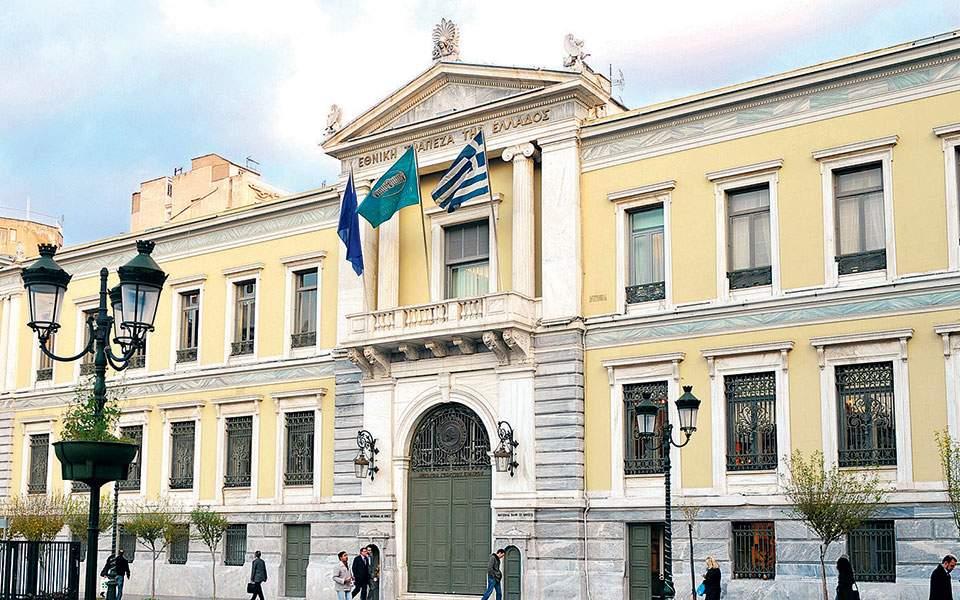 Το βέτο του Ταμείου Χρηματοπιστωτικής Σταθερότητας στην Εθνική Τράπεζα