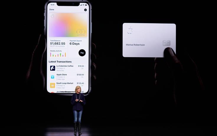 Τι θα φέρει το 2020 στην επικράτεια του iPhone