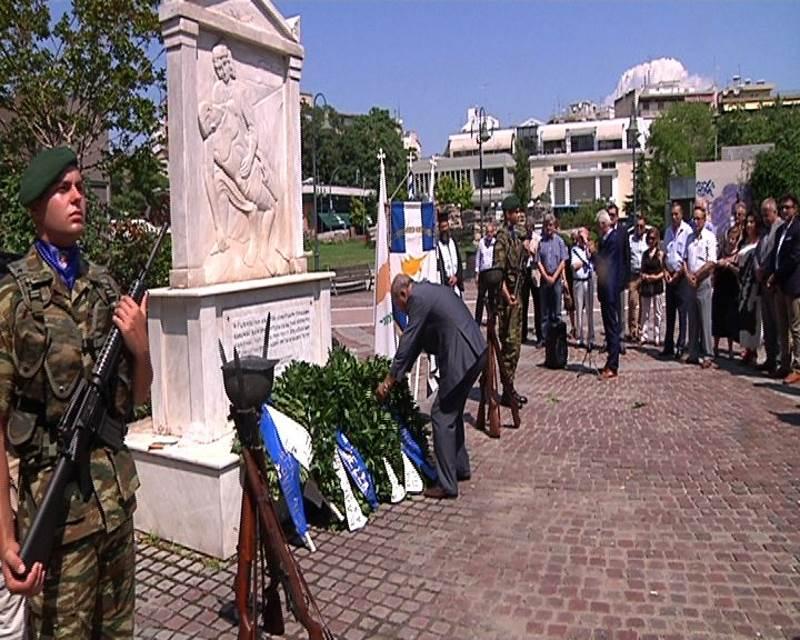 Μαύρη επέτειος: 45 χρόνια από την τουρκική εισβολή στην Κύπρο - Εκδηλώσεις μνήμης στη Λάρισα