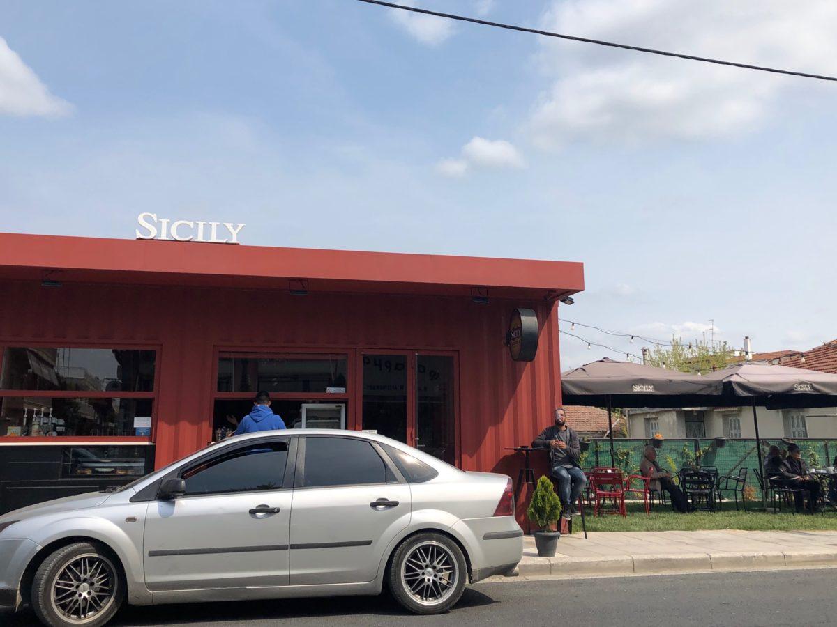 Οδός Βόλου για ρεκόρ γκίνες στη Λάρισα! Ο δρόμος του καφέ - ΦΩΤΟ