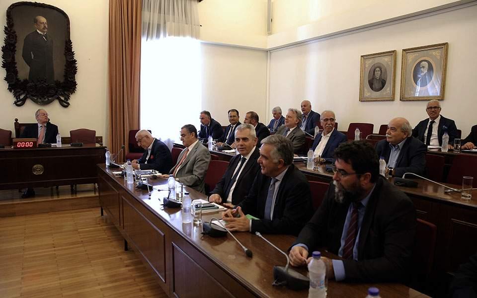 Δήμος Λαρισαίων: Τα αποτελέσματα της απογευματινής ζώνης στους Δημοτικούς Παιδικούς Σταθμούς