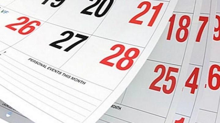 Σας αφορά: Πώς αμείβεται η εργασία την 28η Οκτωβρίου