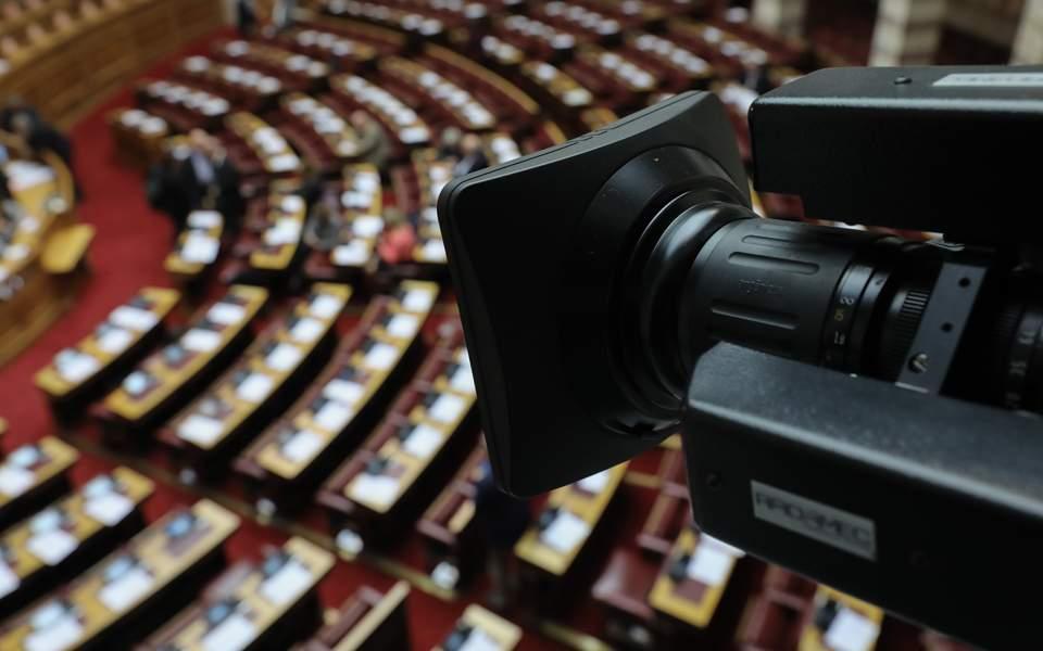 Πηγές Προκαταρκτικής για στάση ΣΥΡΙΖΑ: Θα συνεχίσουμε να τηρούμε τη θεσμικότητα και τη νομιμότητα