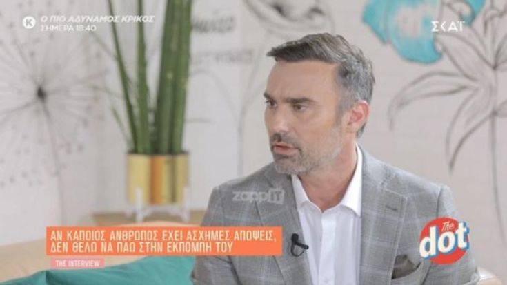 Ξέσπασε ο Γιώργος Καπουτζίδης: «Εγώ αυτό το θεωρώ ανήθικο…»