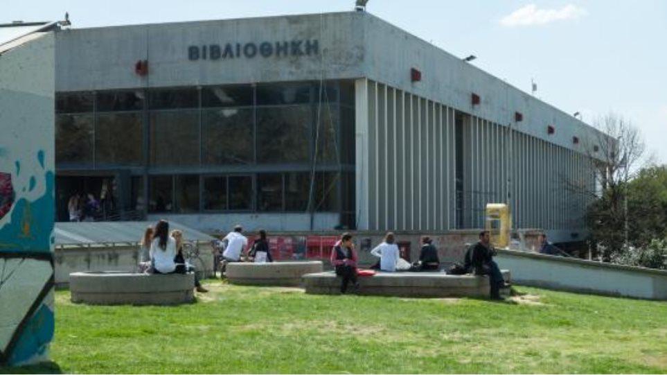 Απίστευτο περιστατικό: Νεαρός εκσπερμάτωσε στην πλάτη φοιτήτριας στη βιβλιοθήκη του ΑΠΘ
