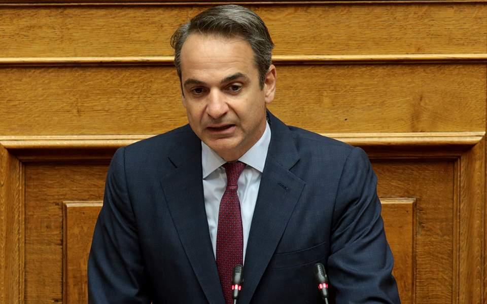 Κυρ. Μητσοτάκης: Οι πέντε άξονες για το Εθνικό Σχέδιο Διαχείρισης Απορριμμάτων