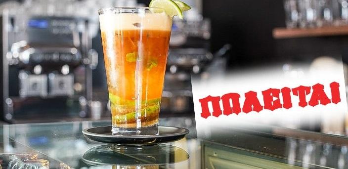 Πωλούνται δύο γνωστά Café στη Λάρισα εντός των ΚΤΕΛ σε τιμή ΣΟΚ!