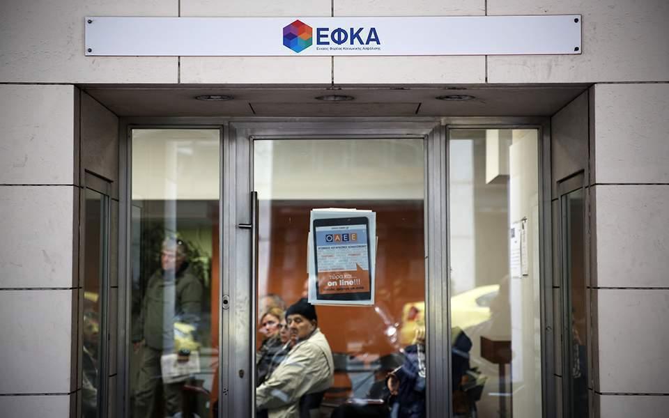 Τέσσερα μέτρα θωράκισης του ελληνικού Χρηματιστηρίου