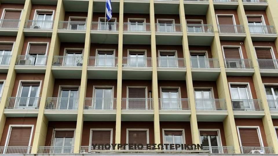 25 διμηνίτες στο Δήμο Λαρισαίων - Τα ονόματα των προσληφθέντων