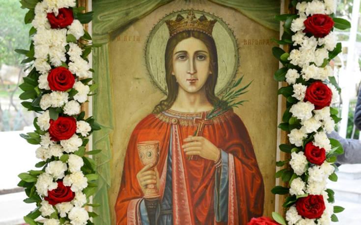 Αγία Βαρβάρα: Η οργή του πατέρα της όταν ασπάστηκε τον χριστιανισμό