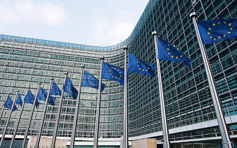 Ζημίες ύψους 159 εκατ. ευρώ για το υπερταμείο το 2018