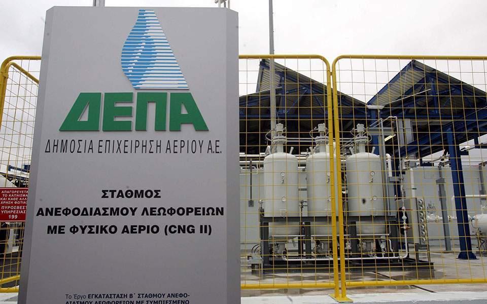 Σε θέση μάχης οι επενδυτές για την αγορά φυσικού αερίου