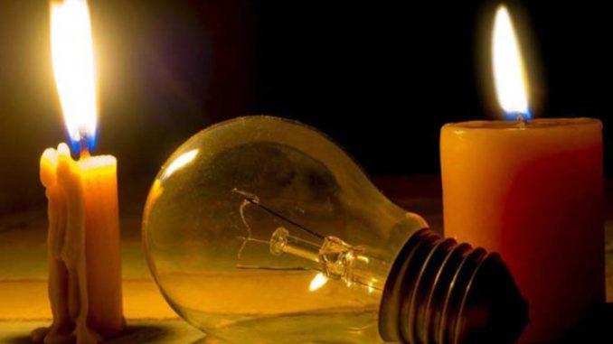 Διακοπές ρεύματος σήμερα στη Λάρισα