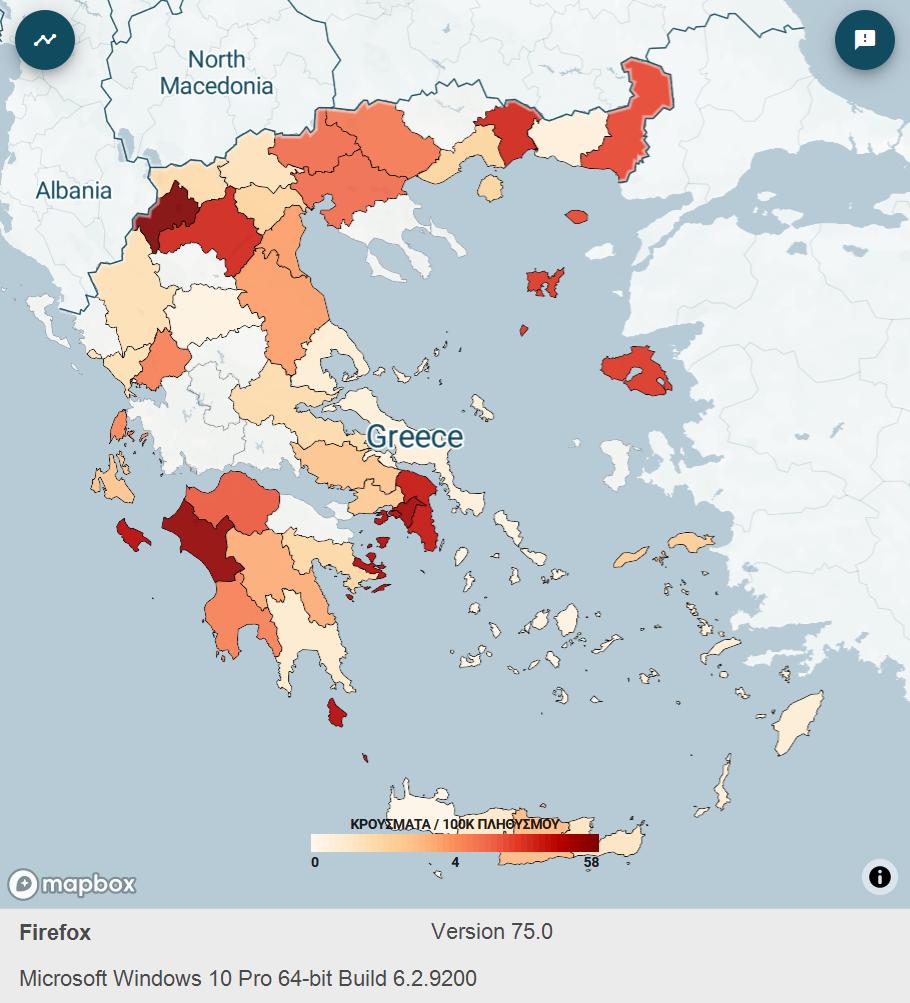 Κοροναϊός: Δείτε LIVE την εξάπλωσή του στην Ελλάδα και σε ολόκληρο τον πλανήτη (ΧΑΡΤΗΣ)