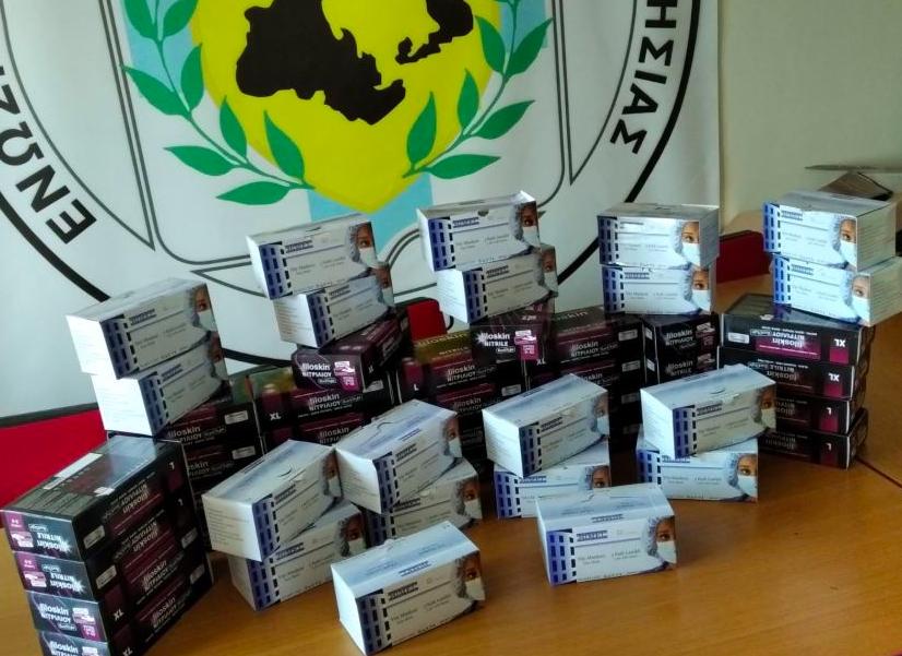 Πρόσφεραν 3.000 γάντια νιτριλίου και 1000 μάσκες στους αστυνομικούς της Μαγνησίας