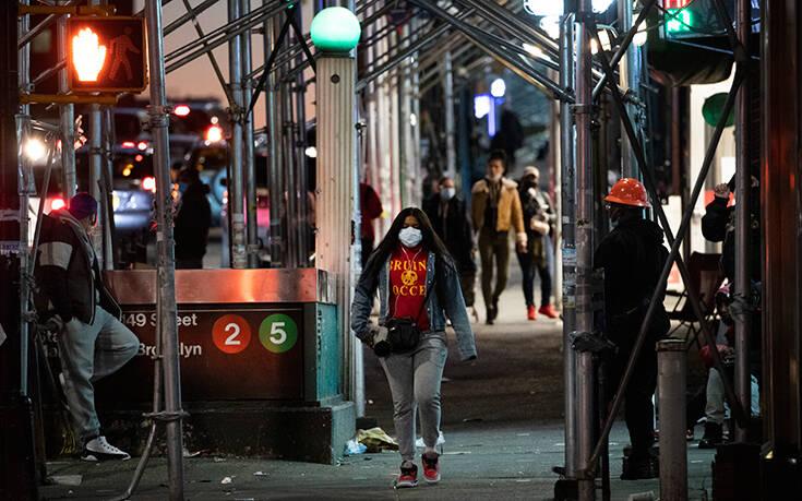 Το 13,9% των Νεοϋορκέζων φέρει αντισώματα του νέου κορονοϊού, σύμφωνα με μελέτη