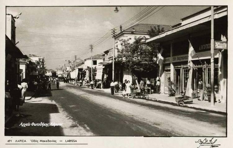 Διαδρομές στους δρόμους της Λάρισας – Από το παρελθόν στο παρόν (video)