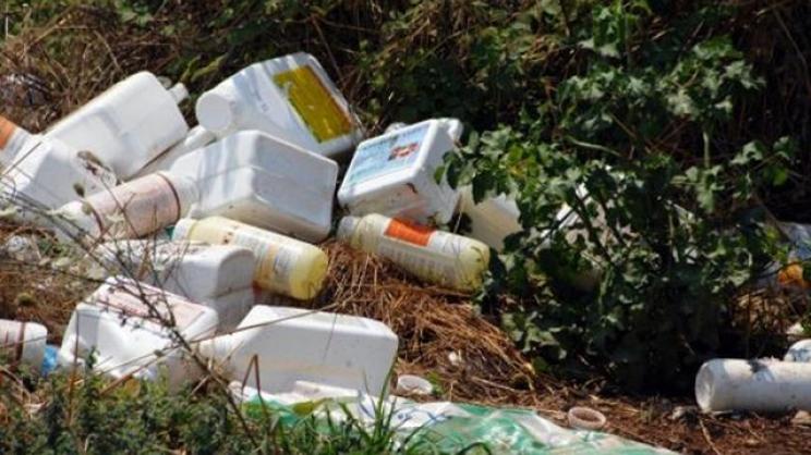 Συλλογή κενών συσκευασιών φυτοφαρμάκων