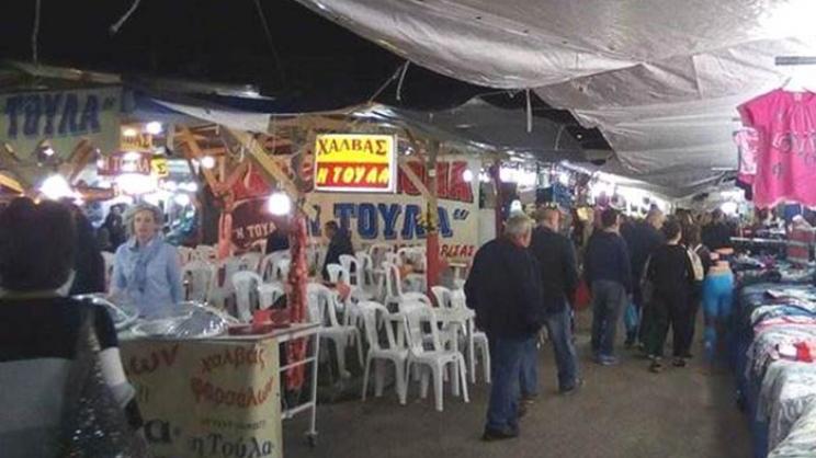 Προϋποθέσεις για τη λειτουργία του Κουμ Παζάρι Τυρνάβου
