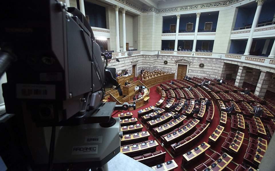 Προανακριτική: Οι τέσσερις νέες πτυχές στις έρευνες Βουλής και Δικαιοσύνης