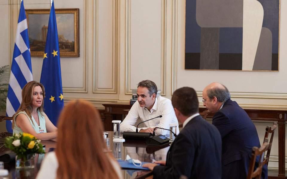 Σύσκεψη για το πρόγραμμα «Ελλάδα Χωρίς Πλαστικά Μιας Χρήσης» παρουσία του Κυρ. Μητσοτάκη