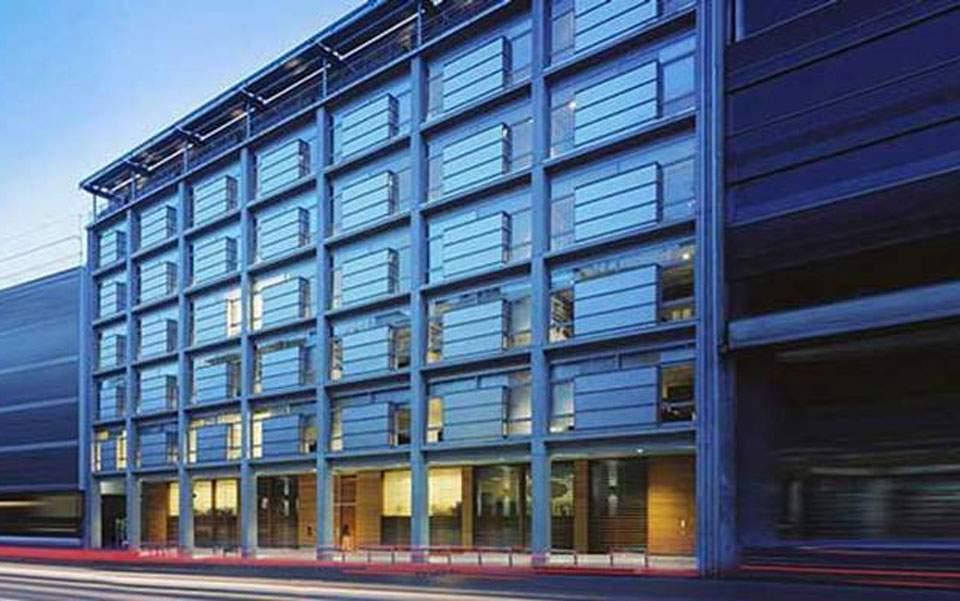 Παράταση υποβολής αιτήσεων σε πρόγραμμα της EBRD για τις ΜμΕ