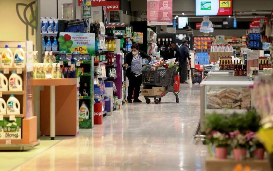 Σταδιακή μείωση του ΦΠΑ από 24% σε 20% σε βάθος τριετίας