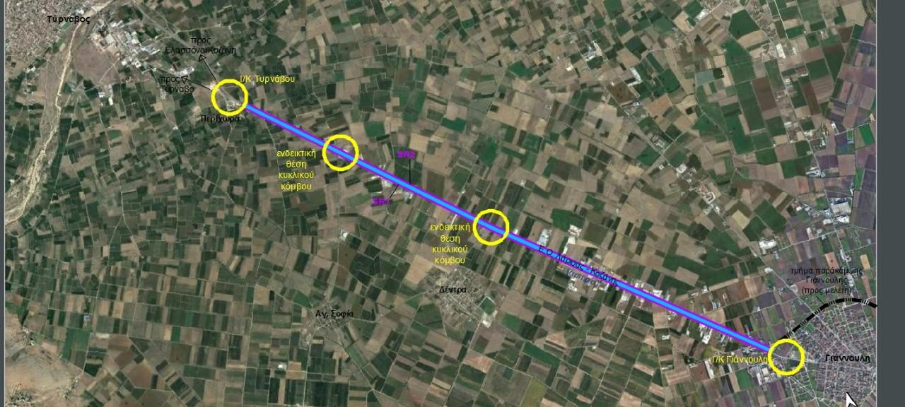 Προχωρά η μελέτη για τη βελτίωση τoυ δρόμου Γιάννουλης – Τυρνάβου  από την Περιφέρεια Θεσσαλίας