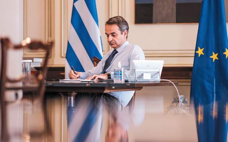 Ευρύ προβάδισμα ΝΔ έναντι ΣΥΡΙΖΑ δίνει νέα δημοσκόπηση στον ένα χρόνο διακυβέρνησης