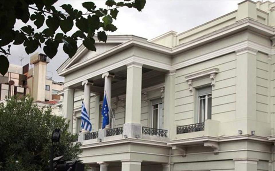 ΥΠΕΞ: Η Ελλάδα θα υπερασπίσει την κυριαρχία της