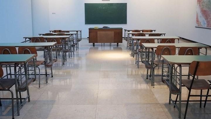 Τι έγινε με την μήνυση μητέρας κατά 3 εκπαιδευτικών σε σχολείο της Λάρισας