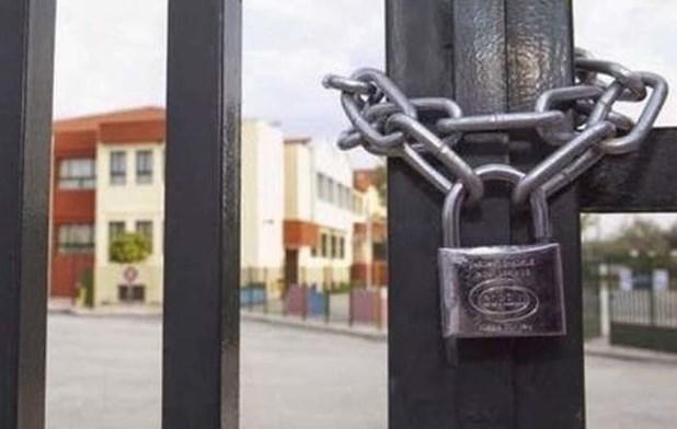 Κλειστά αύριο Παρασκευή όλα τα σχολεία της επαρχίας Φαρσάλων