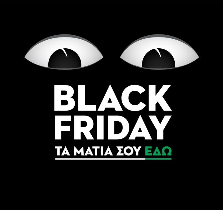 Η Black Friday έρχεται στην ELECTRONET BK KAZANA…