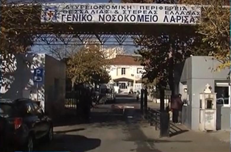 Κατά 25% μειώθηκαν τα νέα κρούσματα covid στη Λάρισα (video)