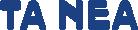 ΛΙΟΝ ΧΩΜΑΤΟΥΡΓΙΚΗ ΕΡΓΟΤΕΧΝΙΚΗ ΛΑΡΙΣΑΣ (ΤΑΣΙΑΚΟΣ ΣΩΤΗΡΗΣ - ΧΩΜΑΡΟΥΡΓΙΚΑ ΕΡΓΑ)