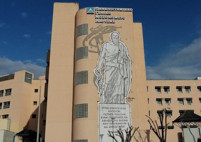 Τη Δευτέρα το εμβόλιο για τον covid-19 φτάνει στο Πανεπιστημιακό Λάρισας