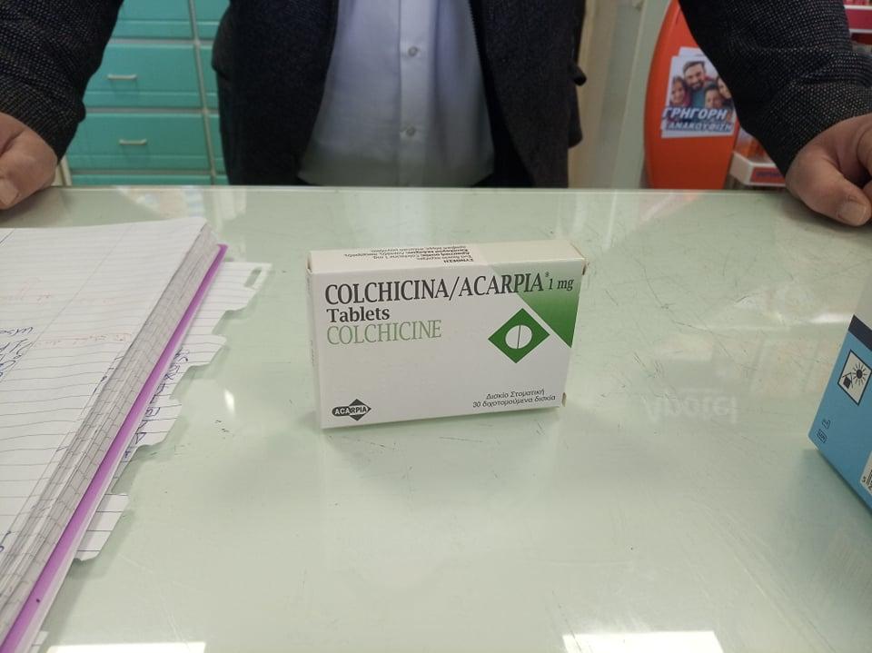 Γίνεται ανάρπαστη η κολχικίνη στα φαρμακεία της Λάρισας (ΦΩΤΟ)