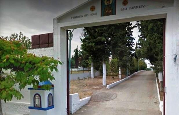 ΛΑΡΙΣΑ: Τρίμηνη φυλάκιση στον ιερομόναχο που λειτούργησε σε εκκλησία με πιστούς