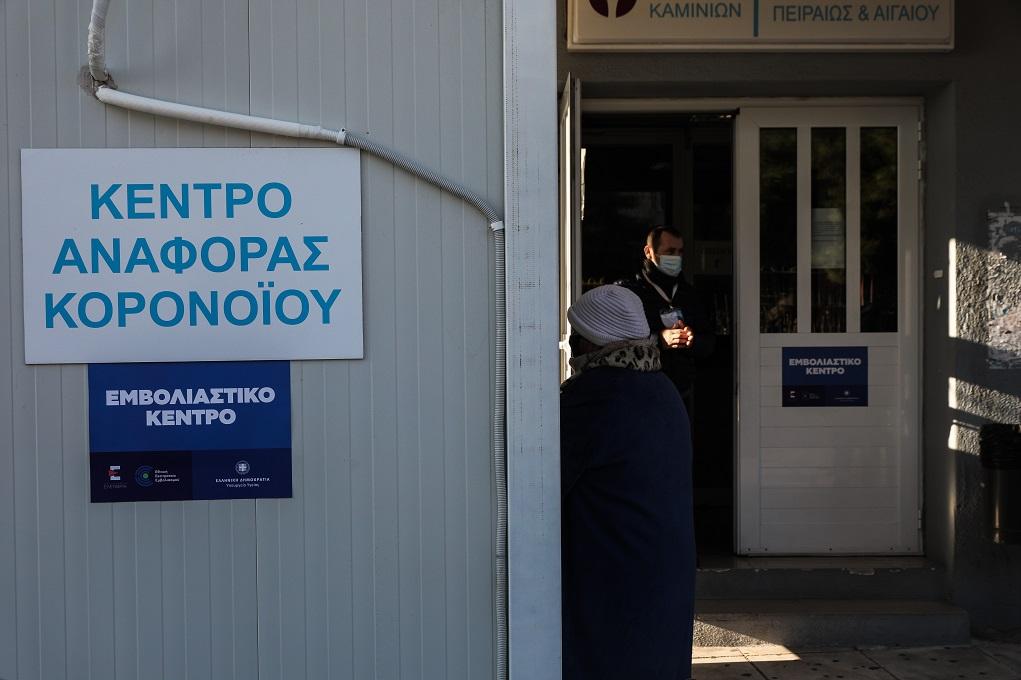 Νοσοκομείο Βόλου: Νοσηλευτής «παλεύει» να βγει αρνητικός στον κορωνοϊό εδώ και 2 μήνες!