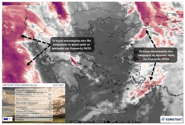 Έρχονται βροχές και καταιγίδες – Πού θα «χτυπήσει» η νέα κακοκαιρία
