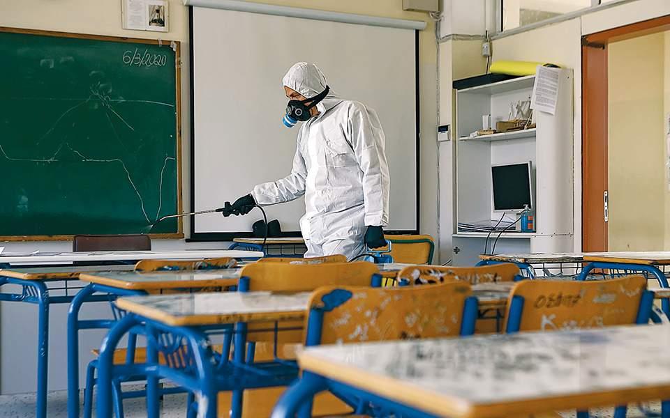 Ο Σύλλογος Γονέων του 27ου δημοτικού για το κρούσμα κορωνοϊού σε μαθητή